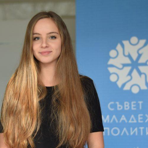 Кристина Пунтева
