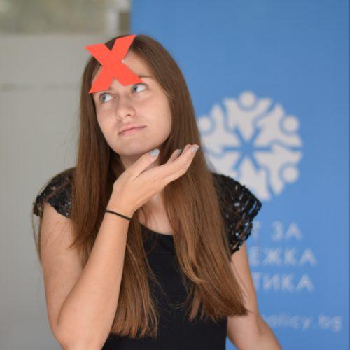 Елия Панчова