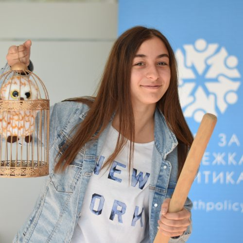 Денислава Недева