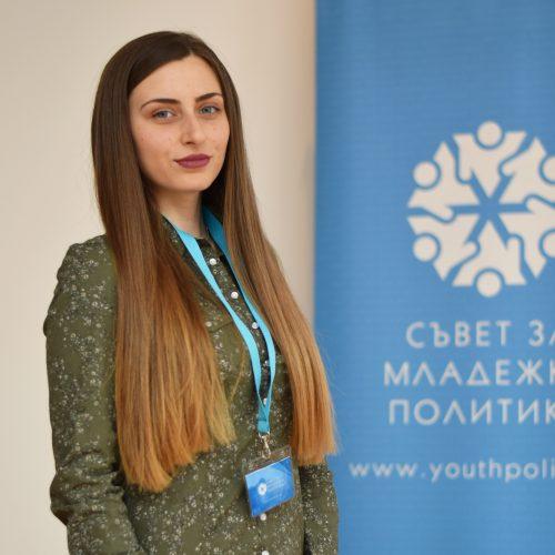 Памела Мекушина