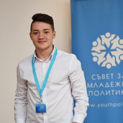 Васил Мадин