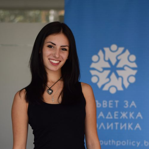 Мона Виделова