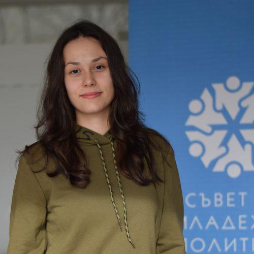 Биляна Костадинова