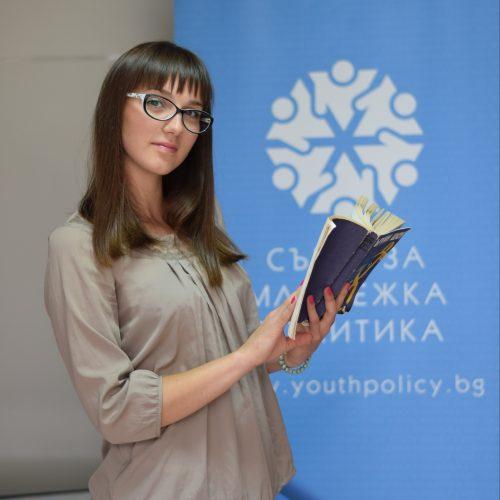 Дафинка Латева