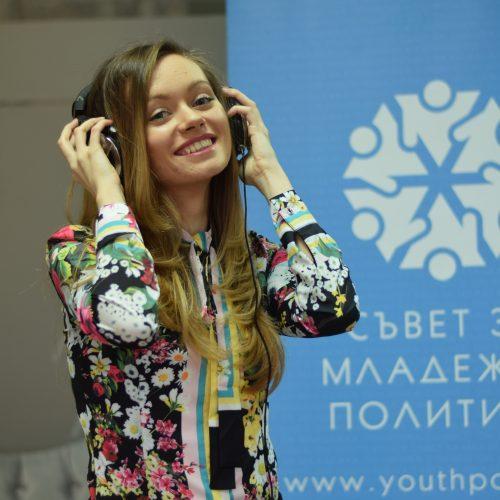 Мария Маринова
